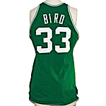 1983-1984 Larry Bird Boston Celtics Game-Used & Autographed Road Jersey Signed by the 1983-84 Championship Team (Great Provenance) (JSA)