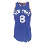 Circa 1966 Walt Bellamy NY Knicks Game-Used Road Jersey (Exceedingly Rare) (Only Known Example)