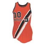Early 1970's Buffalo Braves Team Issued Road Jersey with Early 1970's Elmore Smith Game-Used Road Shorts (2) (Exceedingly Rare)