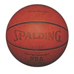 4/24/1994  Robert Parish Boston Celtics Final Game as a Celtic Game Ball (Parish LOA)