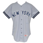 1986 Lou Piniella NY Yankees Manager-Worn & Autographed Jersey (JSA)