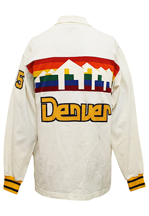 Early 1980s Dave Robisch Denver Nuggets Player-Worn Warm-Up Jacket